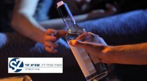 אלכוהול בקרב קטינים. המעשים תועדו